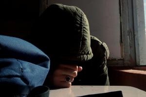 Сорта от депрессии