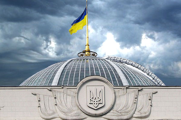 verhovna-rada-ukraini